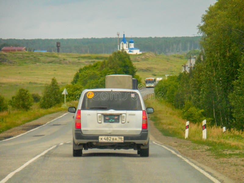 Reis op Rusland, yekaterinburg, chelyabinsk stock afbeelding