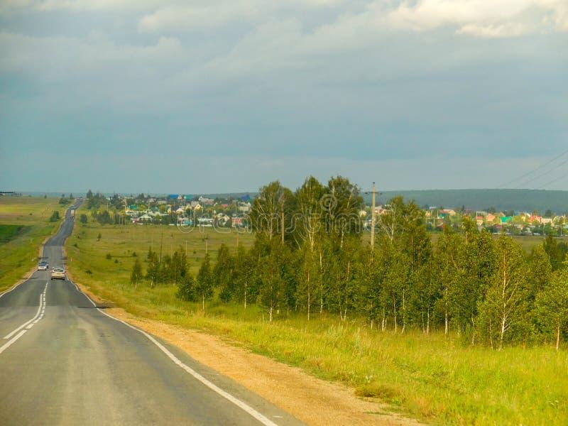 Reis op Rusland, yekaterinburg, chelyabinsk stock fotografie