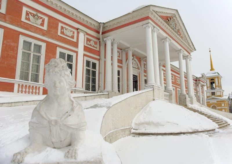 Reis in Rusland. Moskou, landgoed Kuskovo royalty-vrije stock afbeelding