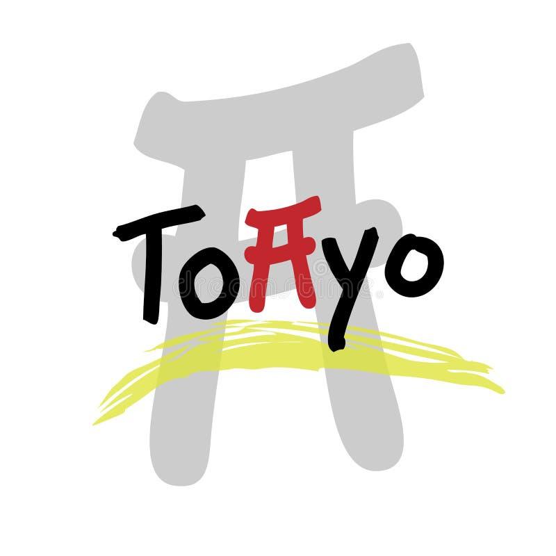 Reis Tokyo vector illustratie
