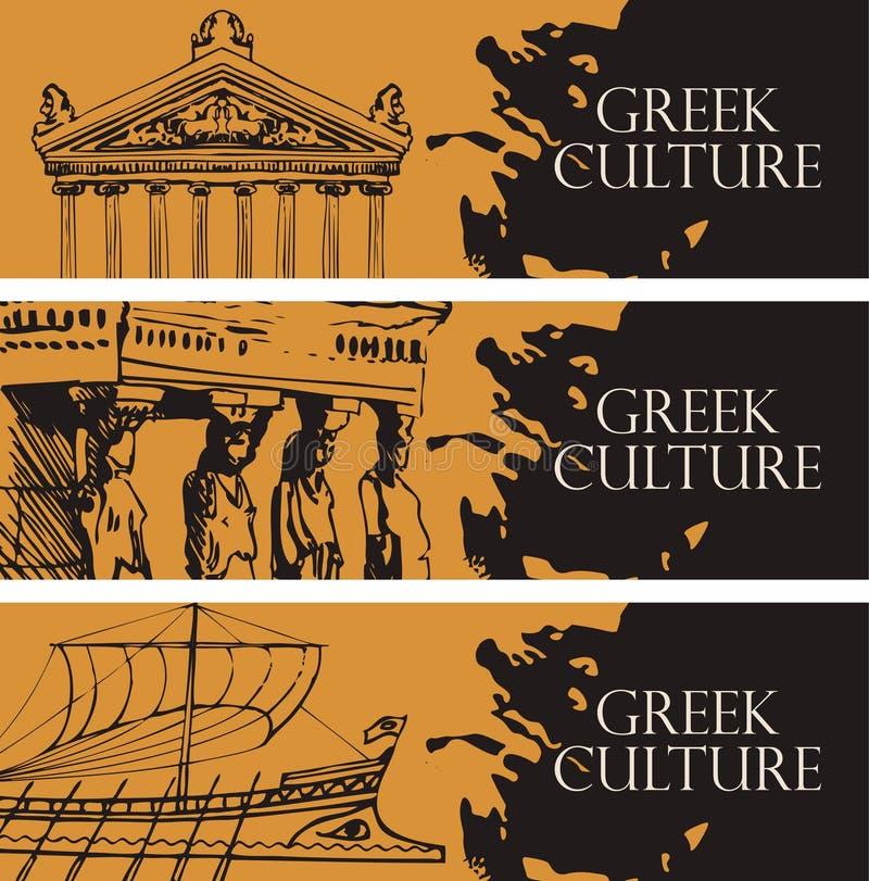 Reisbanners op het thema van Griekse cultuur vector illustratie