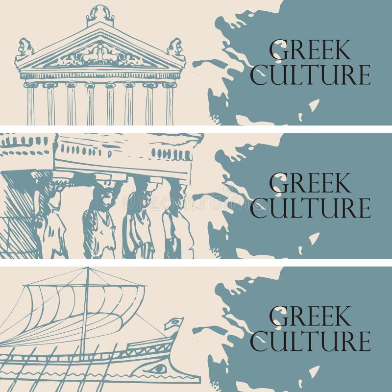Reisbanners op het thema van Griekse cultuur royalty-vrije illustratie