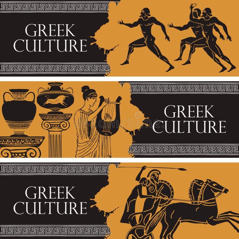 Reisbanners op het thema van Griekse cultuur stock illustratie
