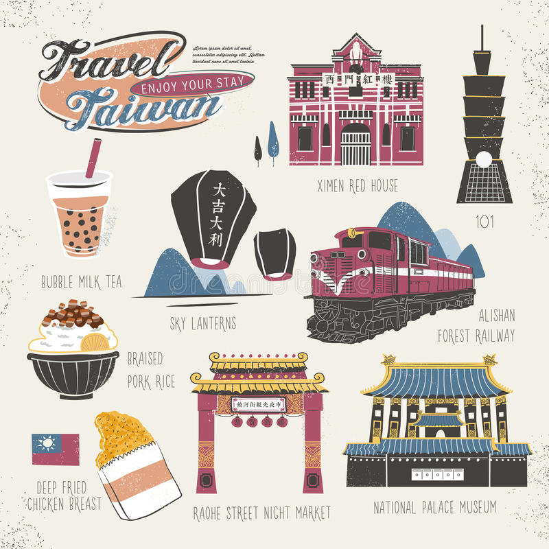 Reisconcept Taiwan vector illustratie