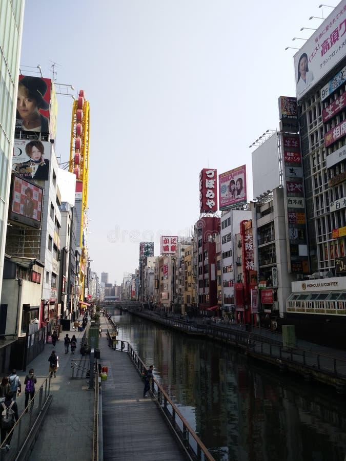 Reise nach OSAKA, JAPAN stockbilder