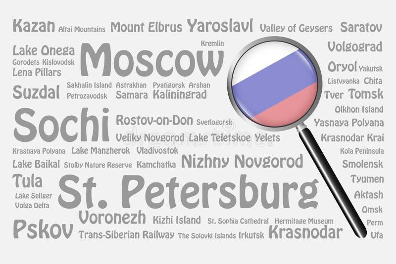 Reiseziele von Russland-Konzept vektor abbildung