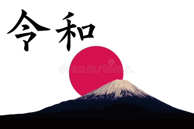 The Reiwa period Reiwa jidai. Reiwa period Reiwa jidai. The next era of Japan. with the national flag of Japan background. Text in Japanese is `Reiwa royalty free illustration