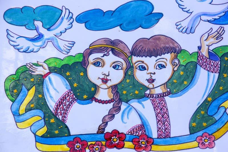 Reizen voor groepen kinderentekeningen van stad Kharkiv royalty-vrije stock fotografie