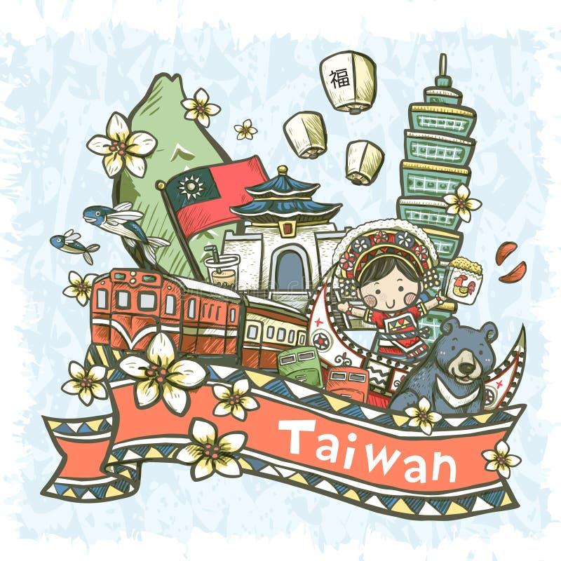 Reizende Hand gezeichnete Art Taiwan-Spezialitäten und -anziehungskräfte lizenzfreie abbildung