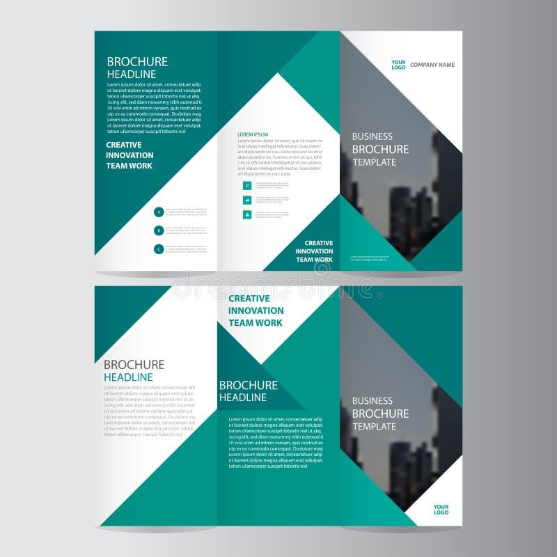 Reklamblad för broschyr för broschyr för affär för grön elegansaffär trifold royaltyfri illustrationer