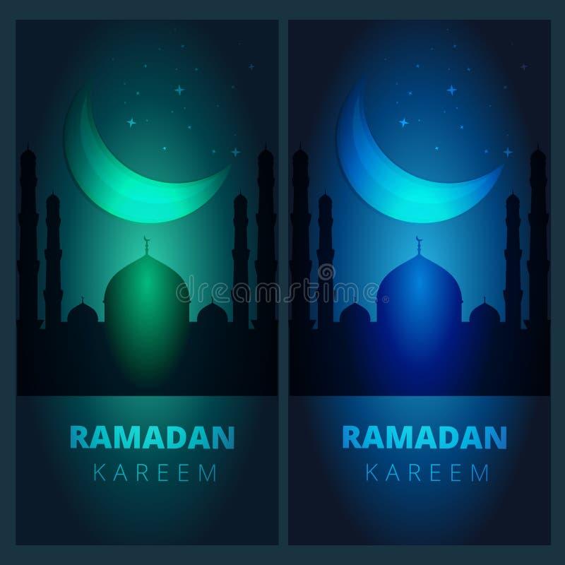 Reklamblad för Ramadan Kareem hälsningkort och banerbakgrundstemplat stock illustrationer