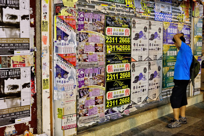 Reklamowi plakaty, Hong Kong fotografia royalty free