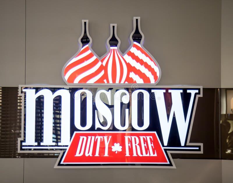 Reklamowy znak nad wejście sklep obraz royalty free