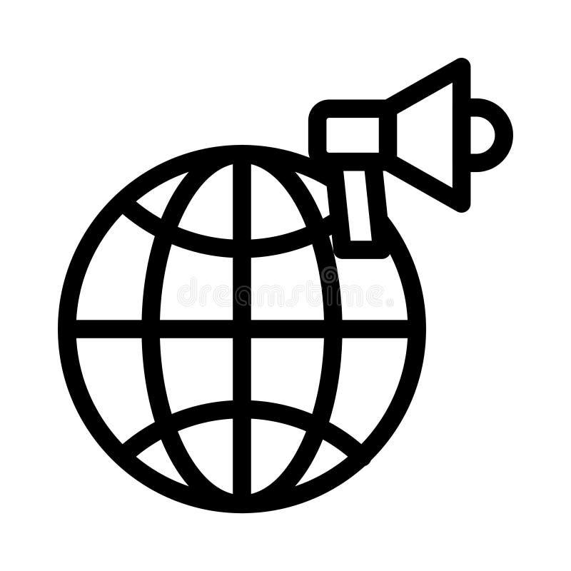 Reklamy cienka kreskowa wektorowa ikona ilustracja wektor