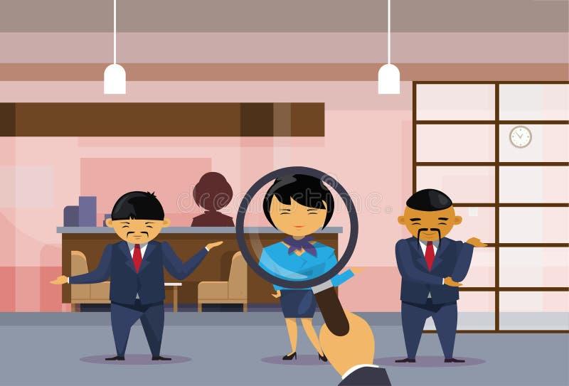 Rekrutacyjny ręka chwyta Powiększać - szklany Wybiera bizneswoman Od grupy Azjatyccy ludzie biznesu Podnosi kandydata Dla ilustracji