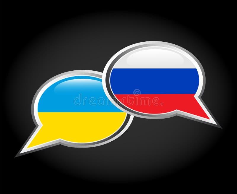 Relations between Russia and Ukraine stock illustration