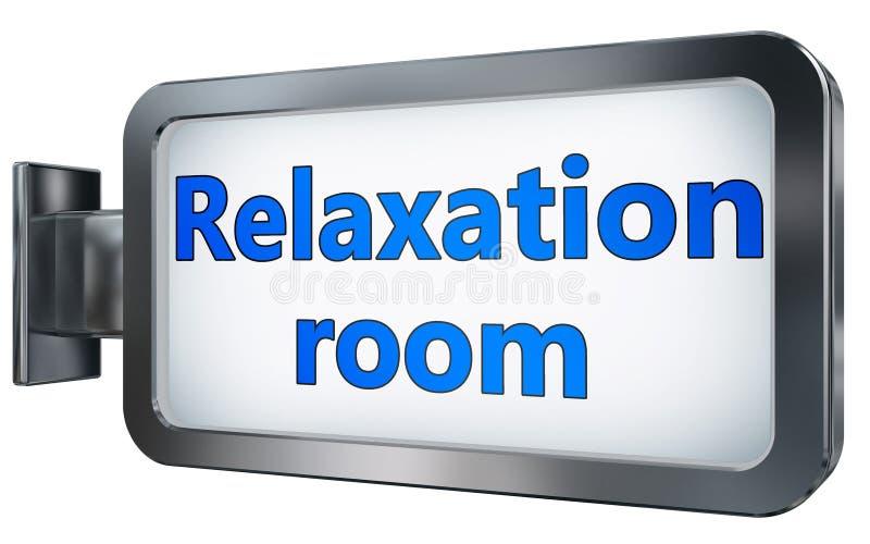 Relaxation room on billboard vector illustration