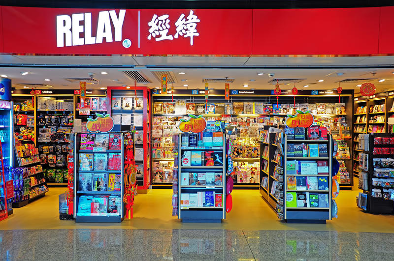 Relay bookstore hong kong. Best selling english and chinese books, magazines and stationery items on display for sale at the retail outlet of relay bookstore royalty free stock photography