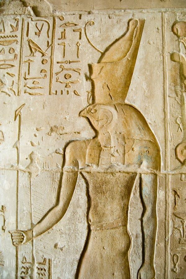 Relevación de bas de Horus, templo del EL Medina de Deir imagen de archivo libre de regalías