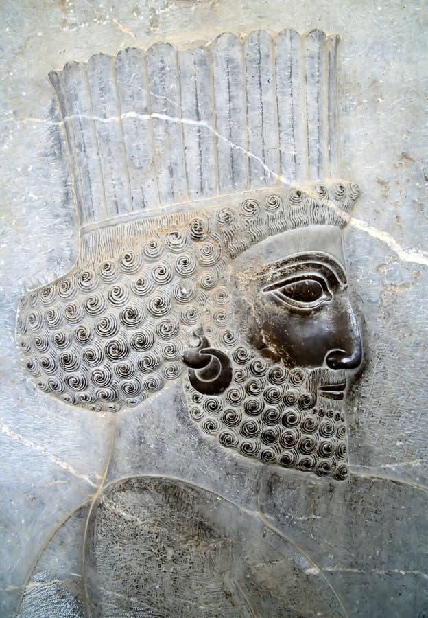 Relevación de Persepolis Bas fotografía de archivo libre de regalías