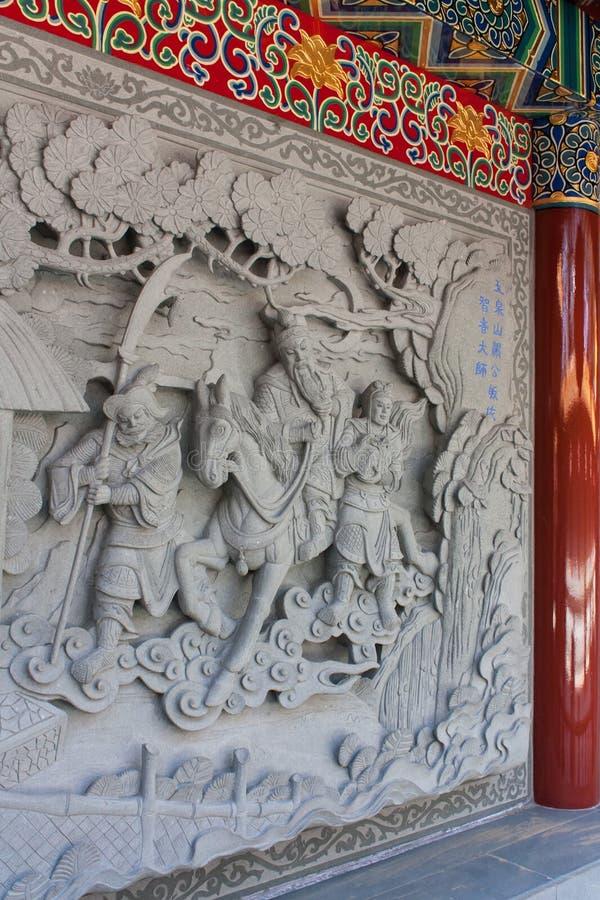 Download Relevo chinês no templo foto de stock. Imagem de carving - 26507696