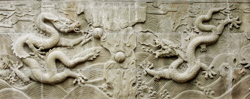 Relevo do dragão: totem real chinês fotografia de stock