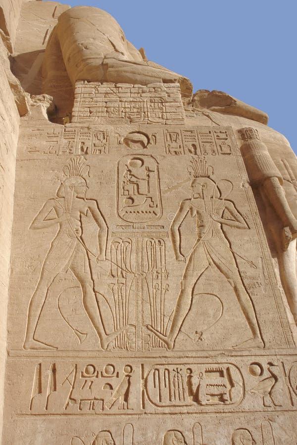 Relevo nos templos de Abu Simbel imagens de stock royalty free