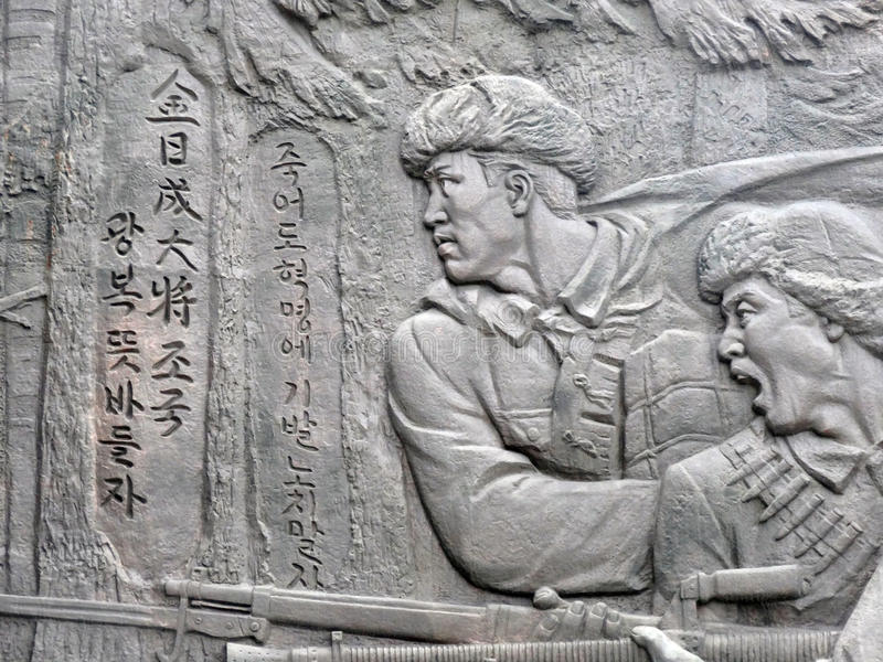 Relief Detail from Workers Party Monument. In DPRK stock photo