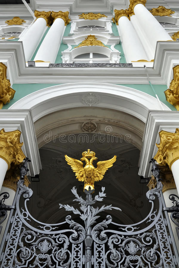 Download Relief And Gates With Eagle At Winter Palace Stock Image - Image: 23583079
