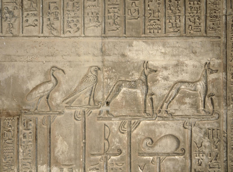 Relief at the Temple of Kom Ombo stock photography