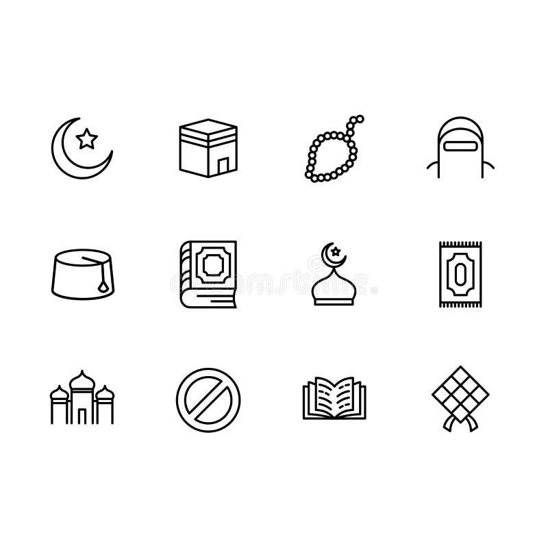 Religión simple del Islam de los símbolos determinados Contiene tal mezquita, rosario, alfombra y libro musulmanes del icono para stock de ilustración