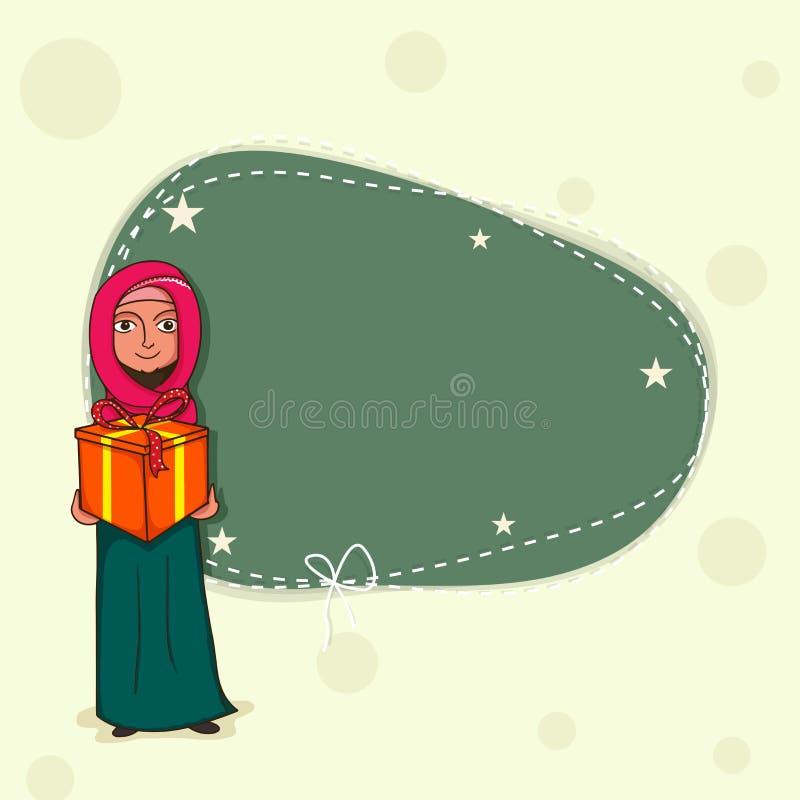 Religiös muslimsk dam med gåvan för Eid beröm royaltyfri illustrationer