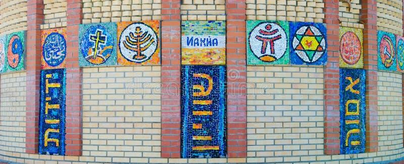 Religiösa symboler från en mosaik arkivbilder