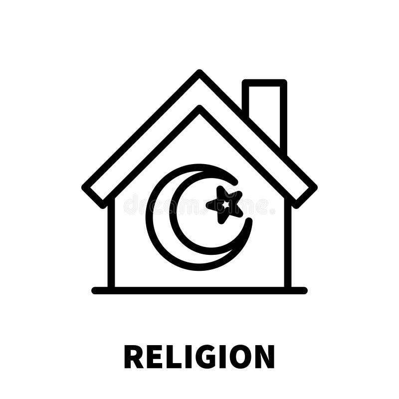 Religia logo w nowożytnym kreskowym stylu lub ikona royalty ilustracja