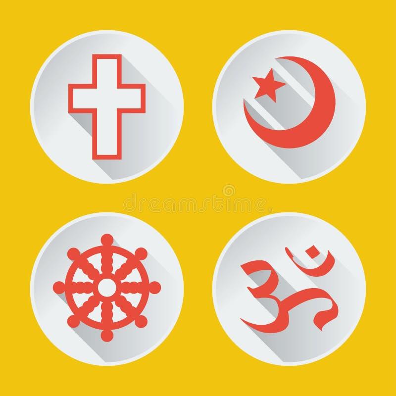 Religie światowy ikony mieszkania część 1 ilustracja wektor
