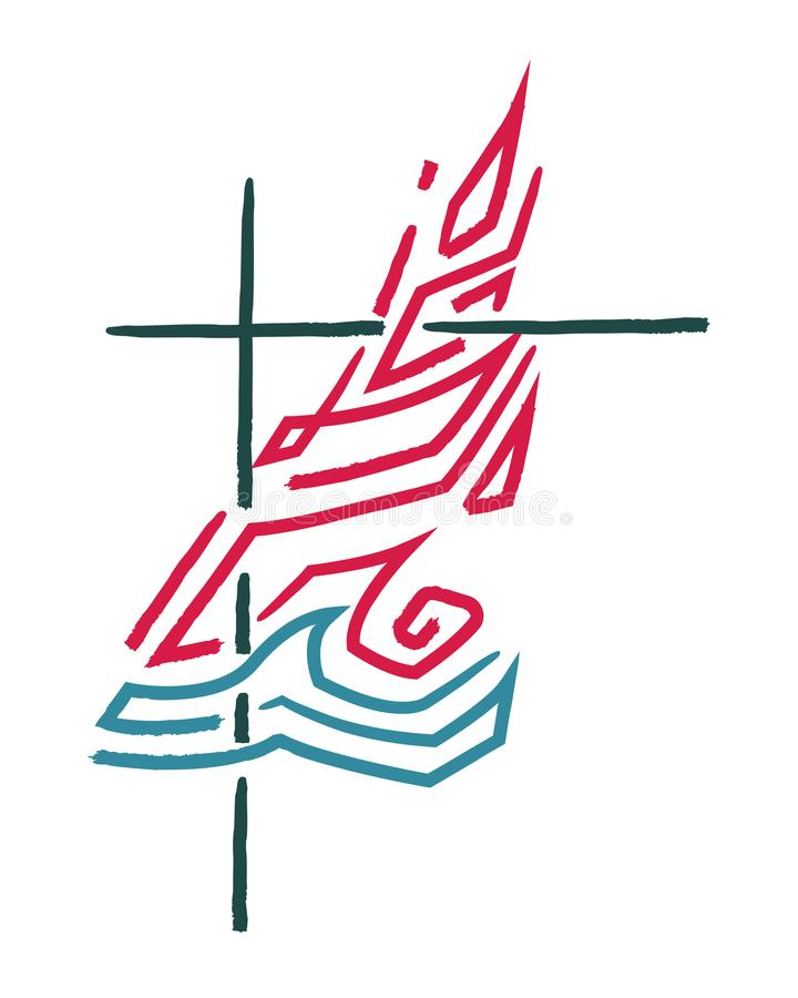 Religijny krzyża, ogienia i wody symbol, ilustracji