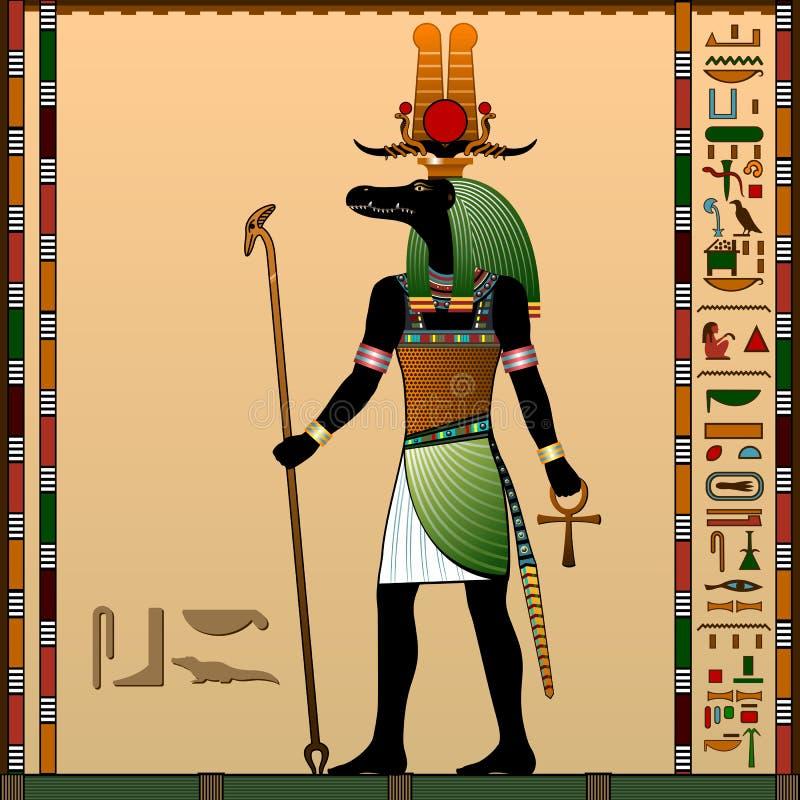 Religion of Ancient Egypt. stock illustration