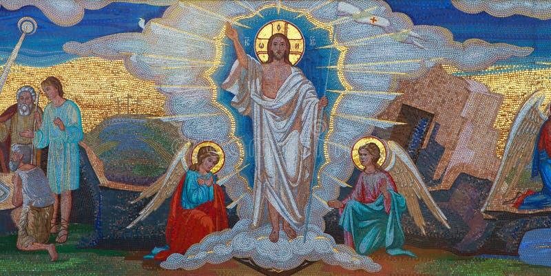 Religion. Mosaic of Saints. Orthodox church in Kirowograd Ukraine royalty free stock images