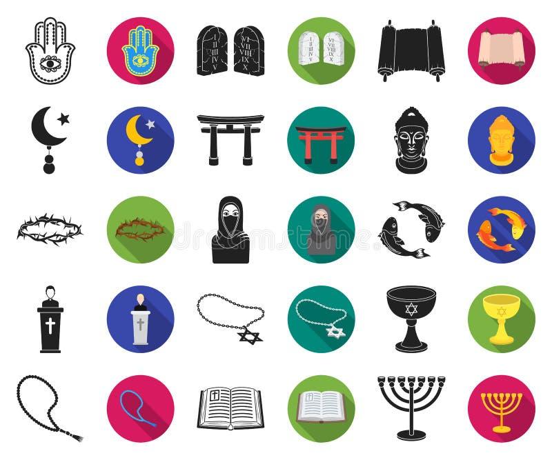Religion- och trosvart, plana symboler i den fastställda samlingen för design Tillbehör rengöringsduk för materiel för bönvektors royaltyfri illustrationer