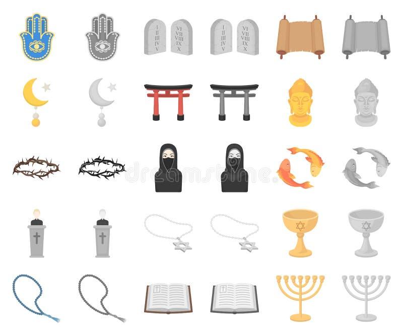 Religion- och trotecknad film, monochromsymboler i den fastställda samlingen för design Tillbehör rengöringsduk för materiel för  vektor illustrationer