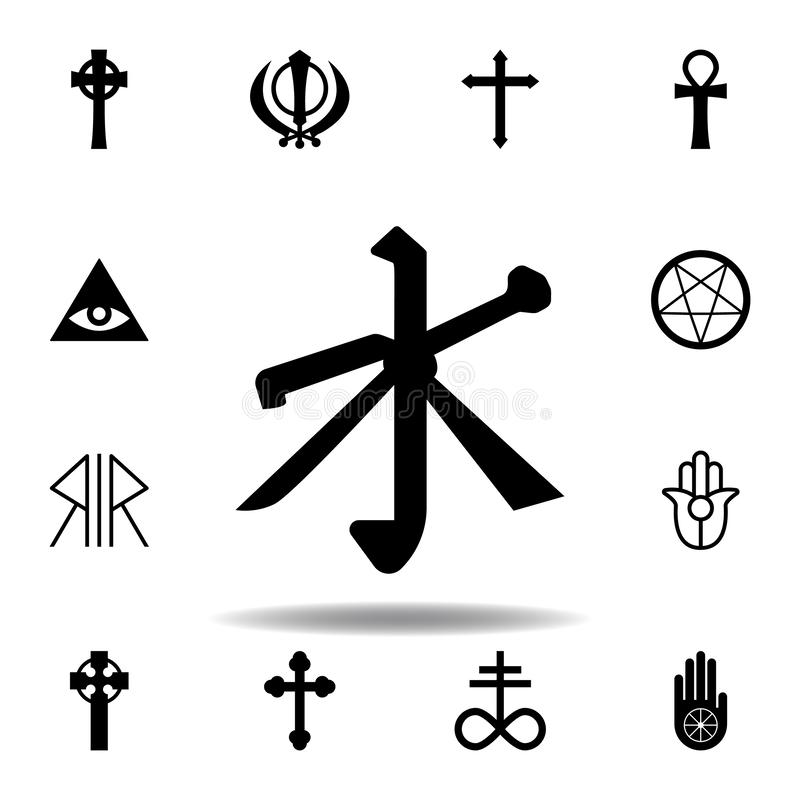 Religion symbol, Confucianism icon. Element of religion symbol illustration. Signs and symbols icon can be used for web, logo,. Mobile app, UI, UX on white stock illustration