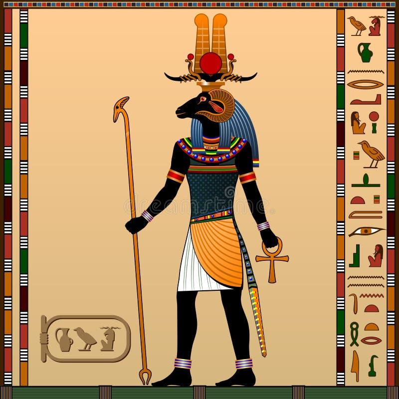 Religion von altem Ägypten lizenzfreie abbildung