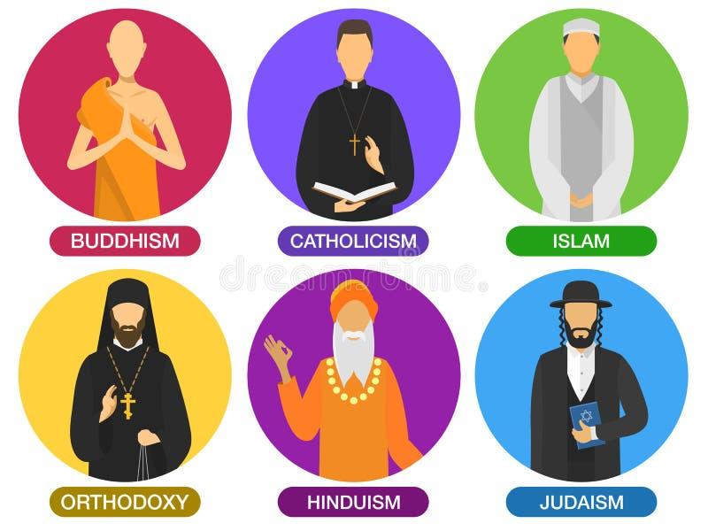 Religionen sörjer för symboler vektor illustrationer