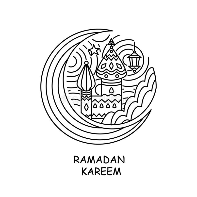 Religions-Islammoslems der Ramadan-Gekritzelvektorillustration islamische stock abbildung