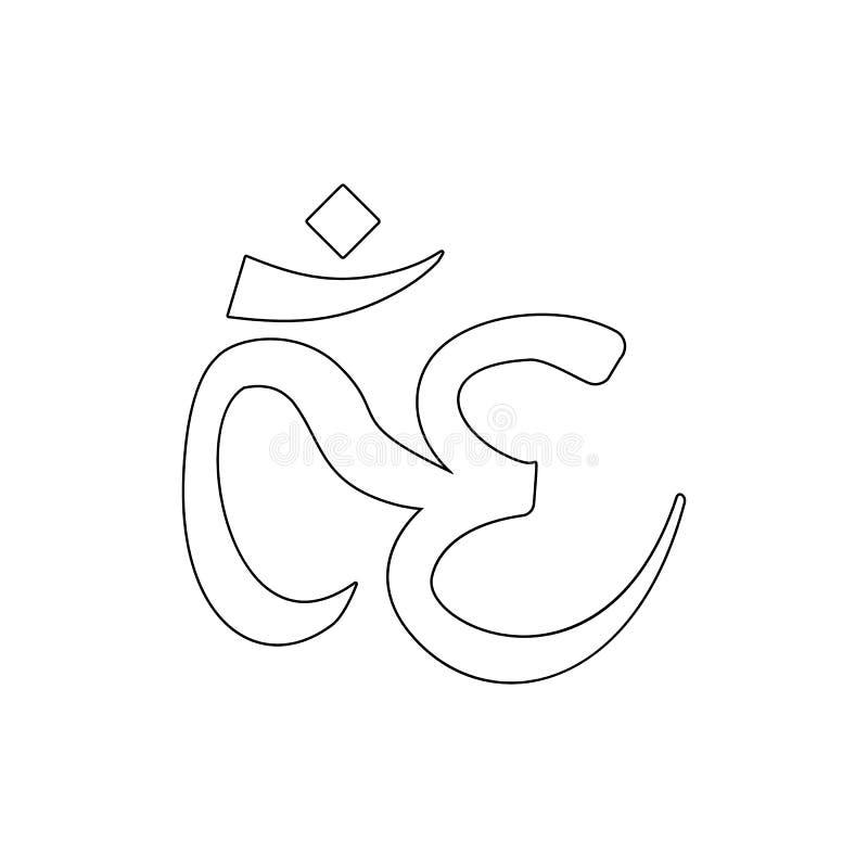 Religionssymbol, OM-Entwurfsikone Element der Religionssymbolillustration Zeichen und Symbolikone k?nnen f?r Netz, Logo benutzt w stock abbildung