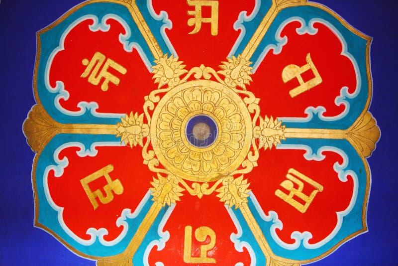 Download Religious design stock photo. Image of religious, chinese - 10804960