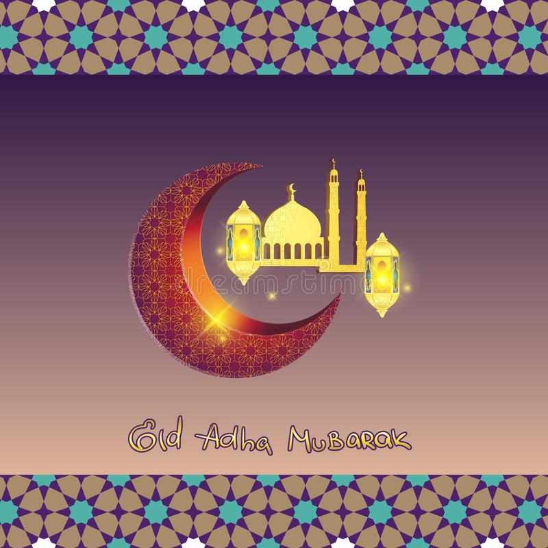Religious holiday Eid mubarak . Month the lantern of the mosque of the Arab national star pattern. Vector image stock illustration