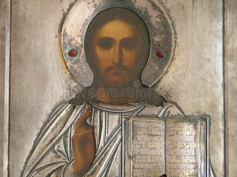Religious Icon Stock Photo