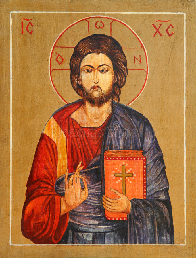 Download Religious Icon stock photo. Image of paint, metal, artistic - 706530