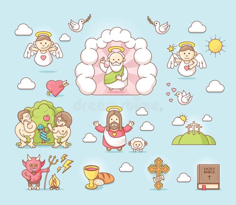 Religious icon set. Set of the religious related icons royalty free illustration